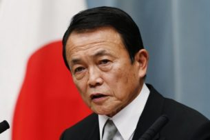 В Азиатском банке развития новый президент