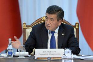 Президент ответил участникам #REакции — Азаттык