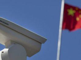 «Китайский стандарт» для систем распознавания лиц может стать мировым