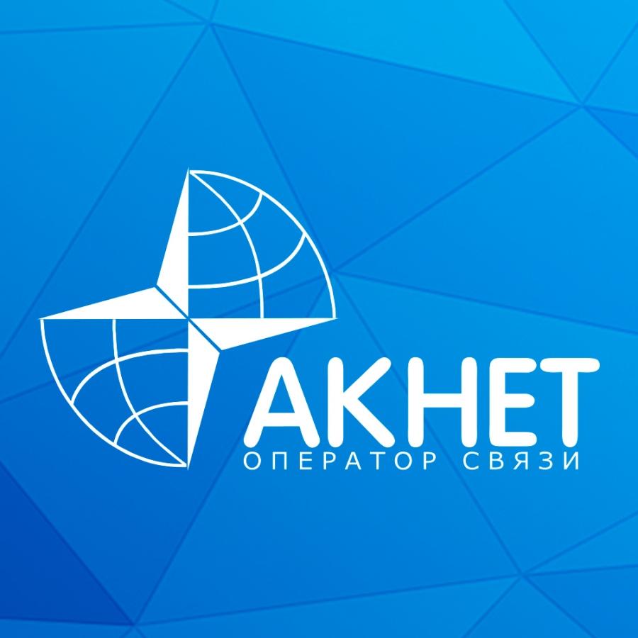 МВД направило дело «Акнет» в Генпрокуратуру