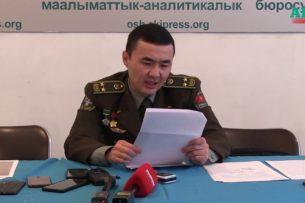 Заявивший о коррупции офицер Погранслужбы рассказал об угрозах в его адрес