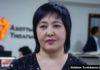 Клара Сооронкулова заявила о фальсификации заключения Госкомиссии по изучению ситуации в Кой-Таше — СМИ