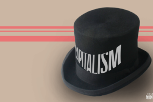 Какой именно капитализм мы хотим?