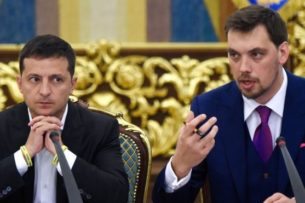 Премьер -министр Украины подал в отставку после скандала с аудиозаписями, где нелестно отзываются о Зеленском