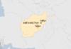 США подтвердили гибель своего военного самолета в Афганистане. В «Талибане» заявили, что они сбили это воздушное судно