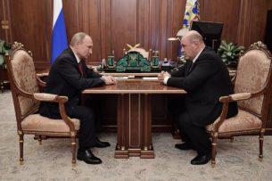 Путин внес кандидатуру Михаила Мишустина на должность премьер-министра. Что известно о будущем премьере России?