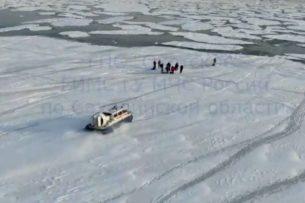 На Сахалине около 600 рыбаков отрезаны от берега на льдине