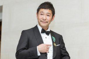 Японский миллиардер раздаст подписчикам $9 млн