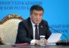 Президент Сооронбай Жээнбеков: Решения Совета безопасности не выполняются на должном уровне
