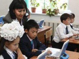 «Вплоть до ареста»: Какое наказание предусмотрено за оскорбление педагога в Казахстане?