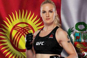UFC официально анонсировал пятую защиту чемпионского титула Валентины Шевченко