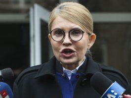 Юлия Тимошенко сообщила о начале «ликвидации» Украины