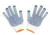 В Кыргызстан из Китая хотели незаконно ввезти 102 тысяч пар рабочих перчаток