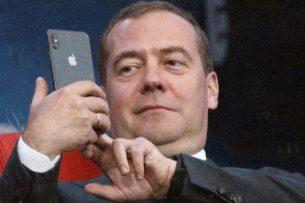 Дмитрий Медведев отписался от аккаунта правительства в Instagram после отставки с поста премьера