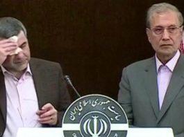 Замминистра здравоохранения и депутат парламента Ирана заразились коронавирусом, ситуация ухудшается