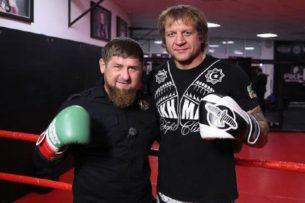 Емельяненко провел боксерскую тренировку с Кадыровым. «Рамзан за слова отвечает!»