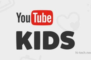 YouTube детям или 100 млн долларов на масштабный контент
