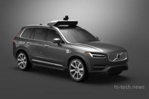 Uber возобновляет испытания автономных автомобилей