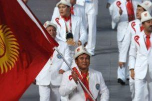 Лицензиаты Олимпийских игр 2020 от Кыргызстана. Кто они?