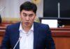 Депутат Каракольского горкенеша заявил об избиении коллегой