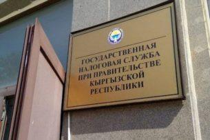 Налоговая служба Кыргызстана начала выдавать лицензии на производство алкогольной продукции