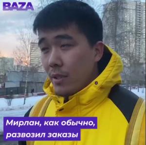 Московский курьер Мирлан Жамалдинов помог женщине на последнем месяце беременности