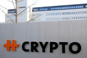 Швейцария начала расследовать данные о перехвате ЦРУ секретных переписок 120 стран