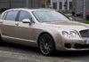 Это по -нашему. Мужик купил роскошный Bentley и перевел его на газ. Фото