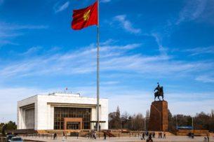 Прокуратура выявила недостатки и несоответствия в ПДП центра Бишкека
