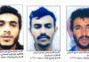 Трамп сообщил об уничтожении лидера группировки «Аль-Кайда» на Аравийском полуострове