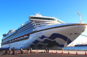 На борту Diamond Princess коронавирус обнаружен у пассажира из Кыргызстана