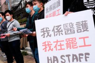 В Гонконге врачи потребовали закрыть границу с Китаем