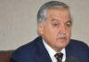 МИД Таджикистана прокомментировало скандальное заявление таджикского генерала о Баткене
