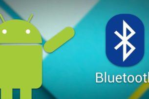 Android имеет серьезную уязвимость в использовании Bluetooth