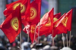 Названы самые безопасные страны для туристов в 2020 году. Кыргызстан на 106 месте.