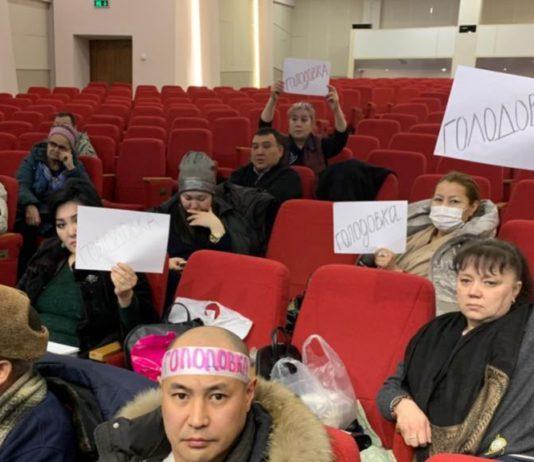В офисе правящей партии Казахстана десятки несогласных с решениями судов объявили голодовку