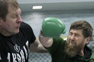 Емельяненко выложил фото где его бьет Кадыров. Фото