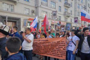 Что такое Кыргыз-таун в Москве?