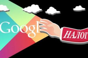 В 2021 году в Кыргызстане введут «налог на Google»