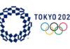 У Олимпиады-2020 в Токио появился девиз