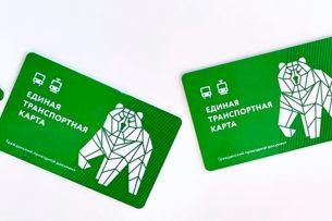 Жители Перми хотят назвать новую транспортную карту «Пермской ездой». Власти против, при сокращении звучит некультурно