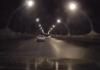 Сотрудники полиции Петербурга гнались за водителем из Кыргызстана. Скорость погони достигала 200 км/ч