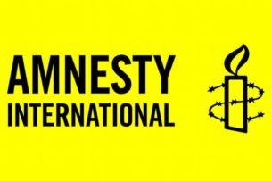 Amnesty International требует расследования обстоятельств разгона марша 8 марта