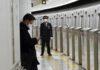 В Японии местного жителя заподозрили в намеренном распространении коронавируса