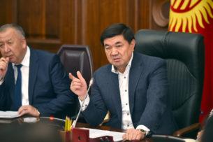 Правительство ввело режим ЧС в Кыргызстане