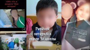 В Туркменистане участились случаи пропажи детей