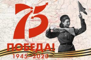 Mail.ru Group запускает архив фотографий времен войны с технологией распознавания лиц