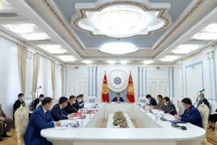 Совбез Кыргызстана предложил премьер-министру наказать отдельных министров за недостаточную работу по предупреждению проникновения коронавируса