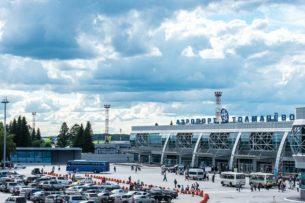 Аэропорт Новосибирска опроверг информацию о голодовке граждан Кыргызстана