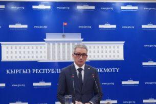 Если мы сократим размеры выплаты налоговых отчислений, то это отразится на выплате пенсий и пособий, — вице-премьер Кыргызстана